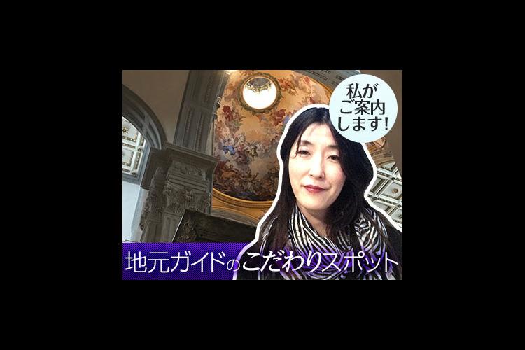 ガイド伊藤さんと行く フィレンツェ3大...の写真