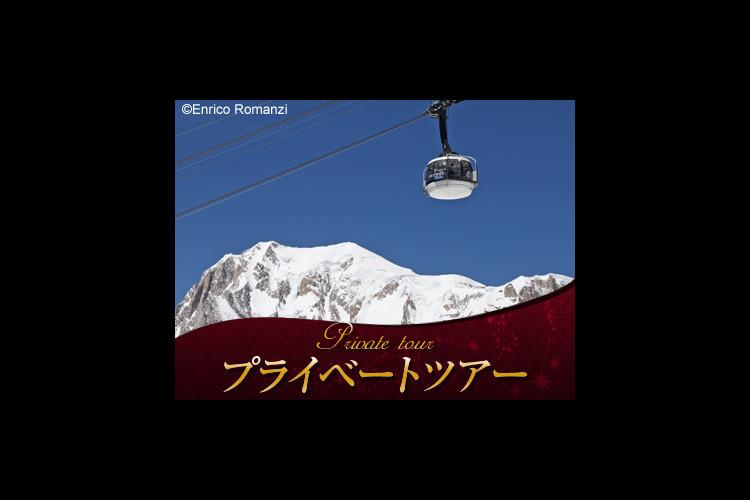 【プライベートツアー】 日本語ガイドと路...の写真