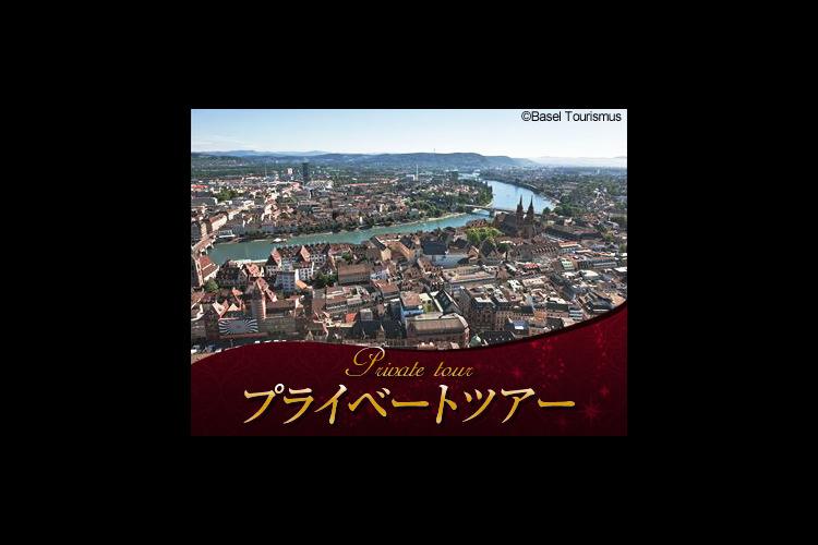 【プライベートツアー】 日本語ガイドと国...の写真