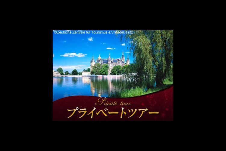 【プライベートツアー】 世界遺産リューベ...の写真
