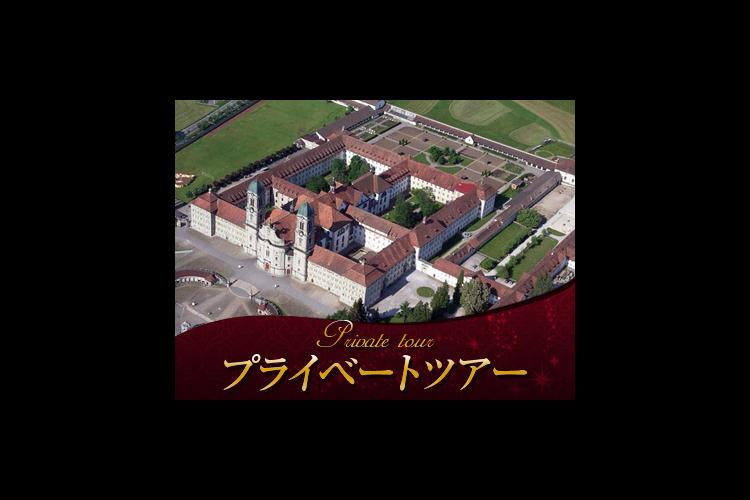 【プライベートツアー】 日本語ガイドと列...の写真