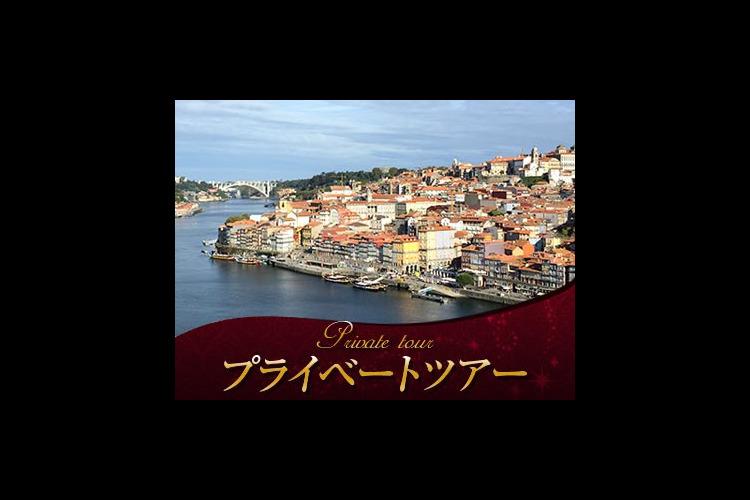 【プライベートツアー】日本語ガイドと鉄道...の写真