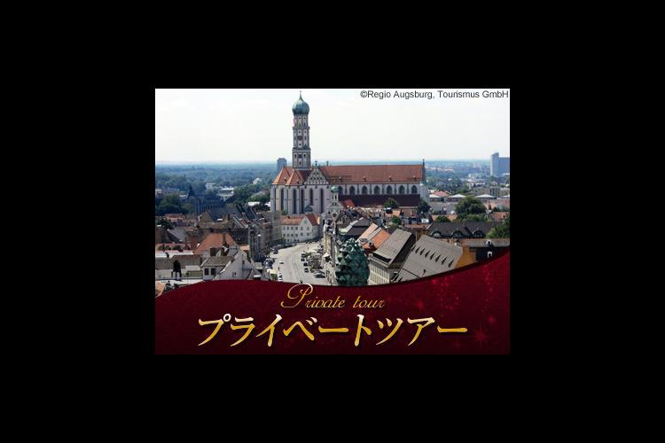 【プライベートツアー】 2000年の古都...の写真