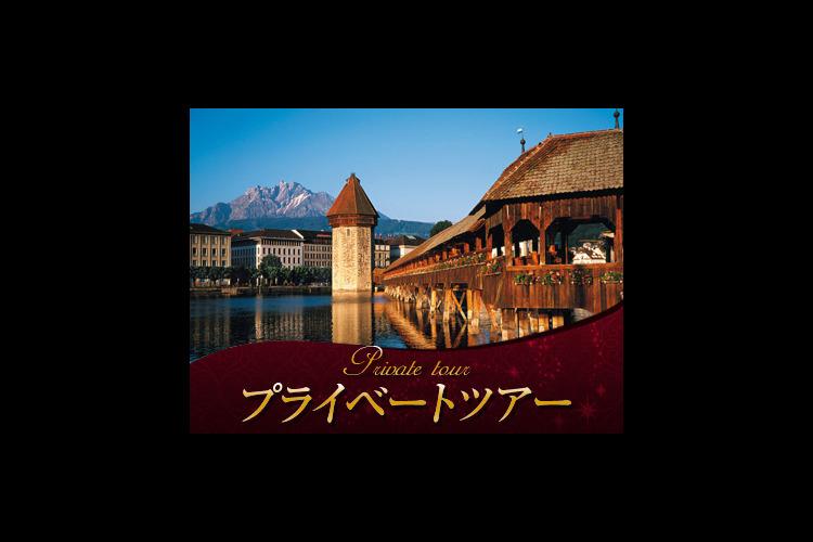 【プライベートツアー】 日本語ガイドとル...の写真
