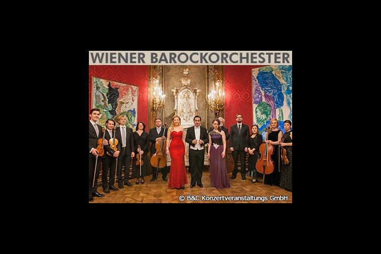 ウィーン・バロックオーケストラ コンサー...の写真
