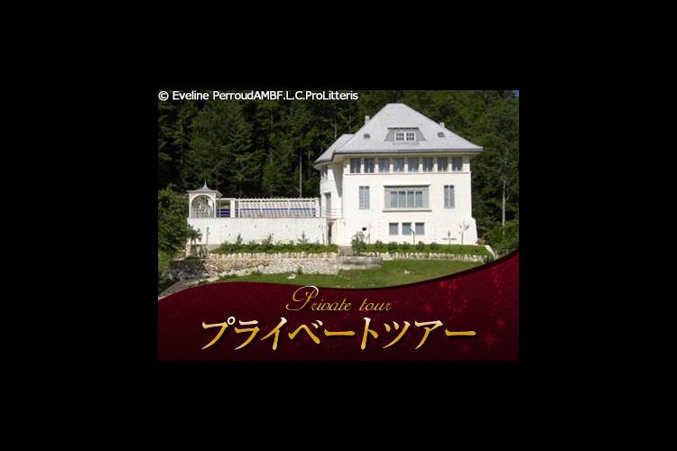 【プライベートツアー】 世界遺産ラ・ショ...の写真