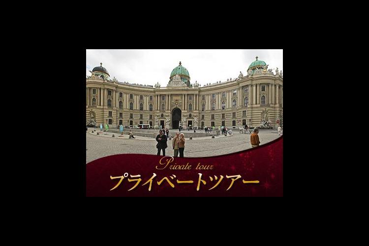 【プライベートツアー】 王宮と皇室納骨所...の写真