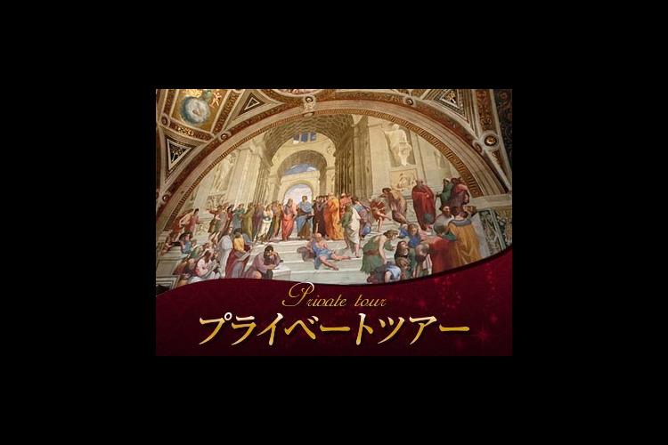 【プライベートツアー】日本語ガイドひとり...の写真