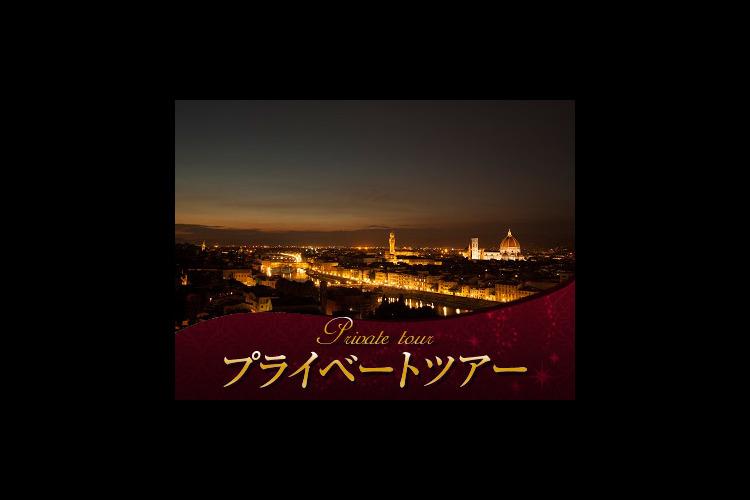 【プライベートツアー】2つの絶景スポット...の写真