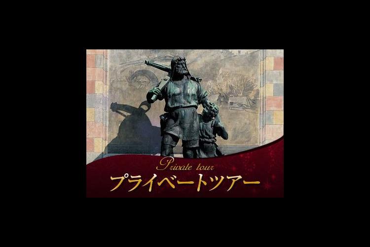 【プライベートツアー】 日本語ガイドとウ...の写真