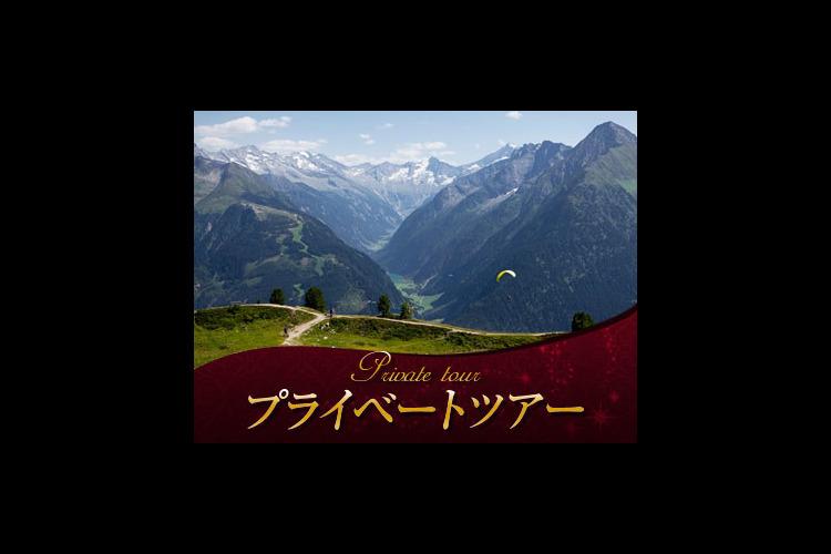 【プライベートツアー】 SL蒸気機関車と...の写真