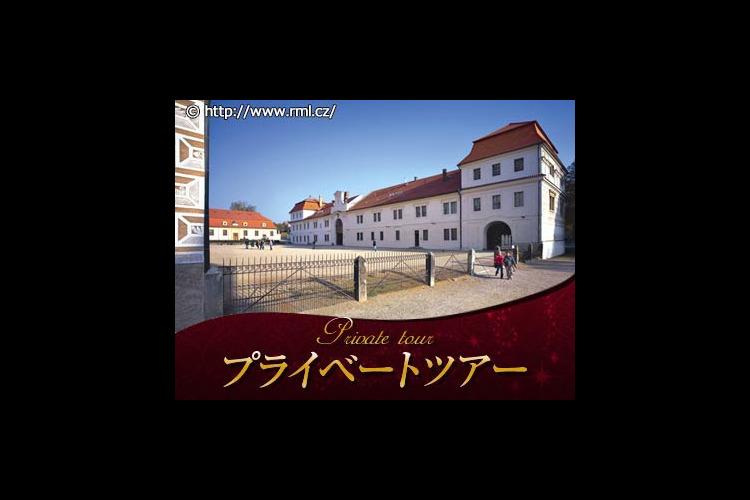 【プライベートツアー】 世界遺産クトナー...の写真