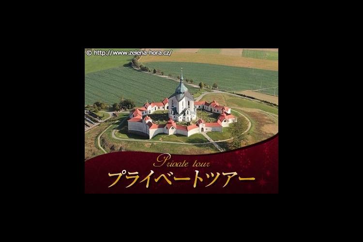 【プライベートツアー】 世界遺産の街テル...の写真