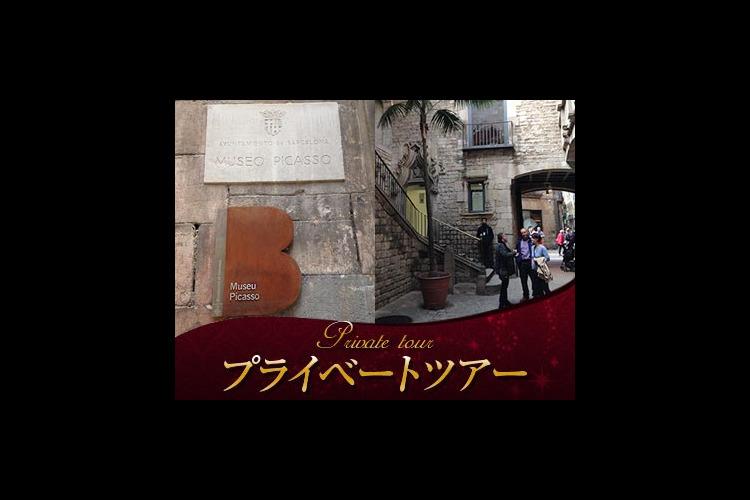 【プライベートツアー】 日本語ガイドと巡...の写真