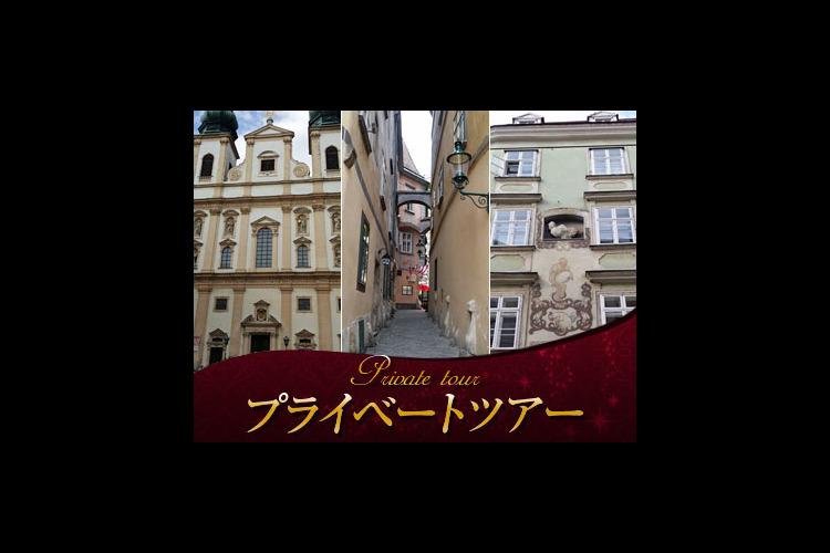 【プライベートツアー】現地在住のガイドが...の写真