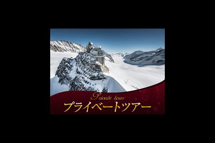 【プライベートツアー】日本語ガイドと行く...の写真