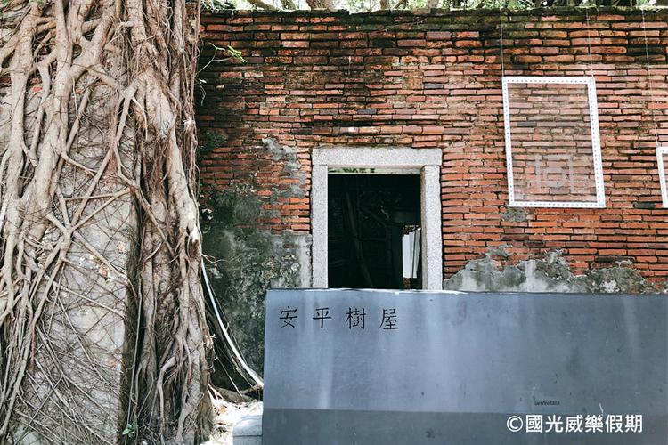 [台南発]日本語OK!台湾の古都「台南」...の写真