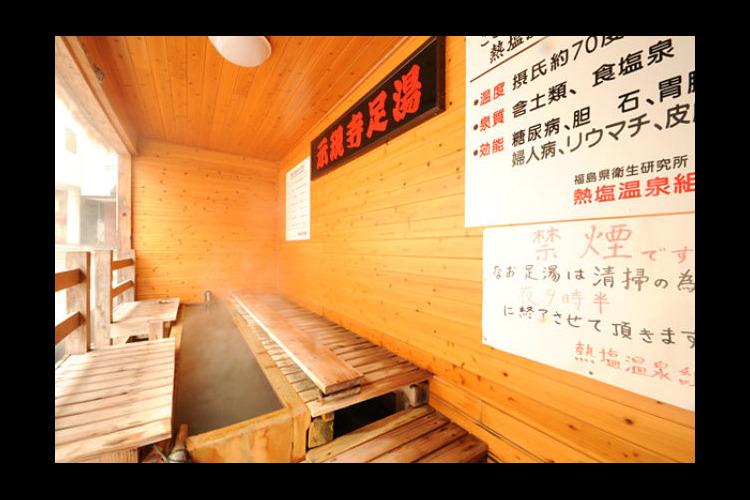 【200円割引】熱塩温泉 ホテルふじや ...の写真