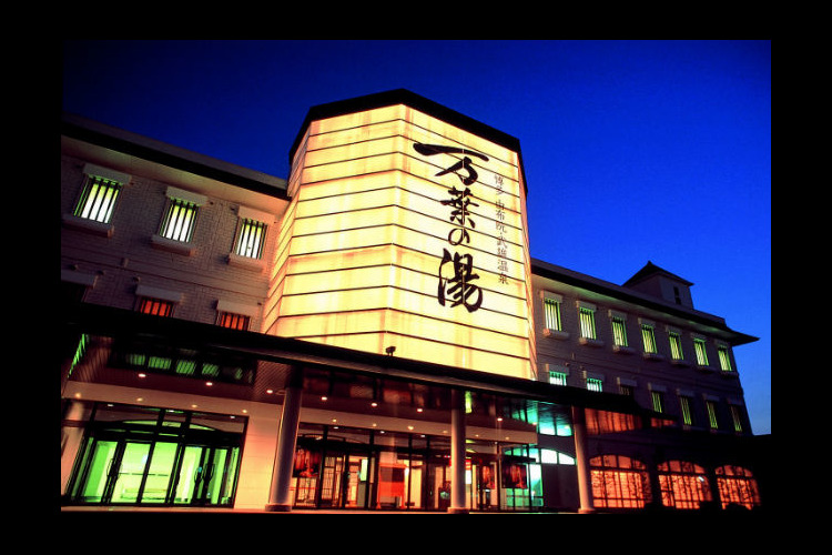 【最大19%割引相当】博多 由布院・武雄...の写真