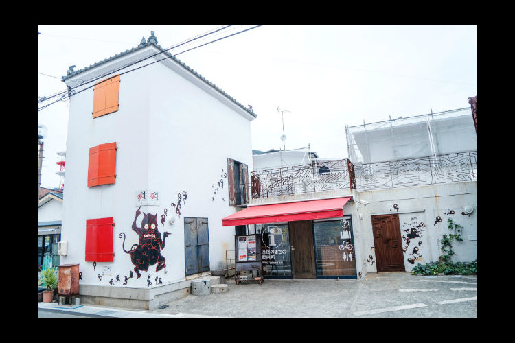 【最大400円割引】妖怪美術館全5館+n...の写真