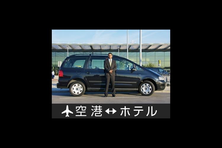 エジンバラ空港 みゅうトランスファー 定...の写真