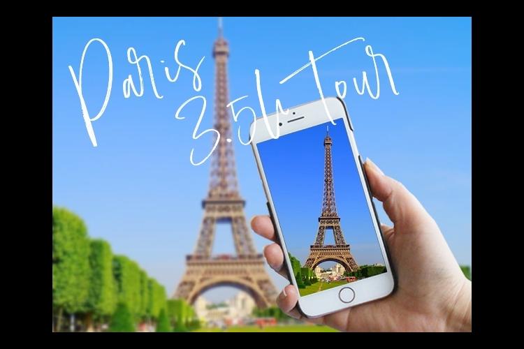 素敵にわたしだけのパリ歩き/フォトスポッ...の写真
