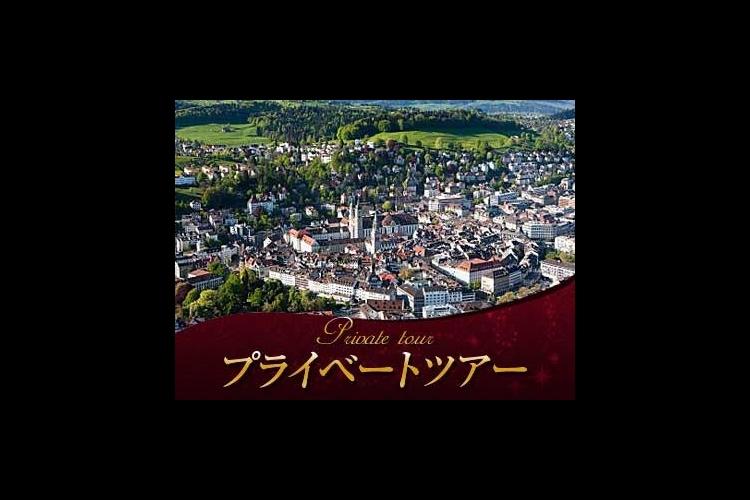 【プライベートツアー】 日本語ガイドと歩...の写真