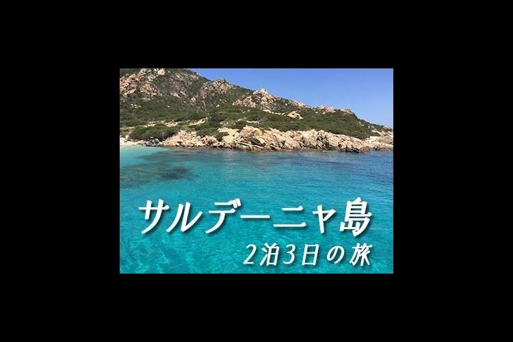 【プライベートツアー】 日本人公認ガイド...の写真