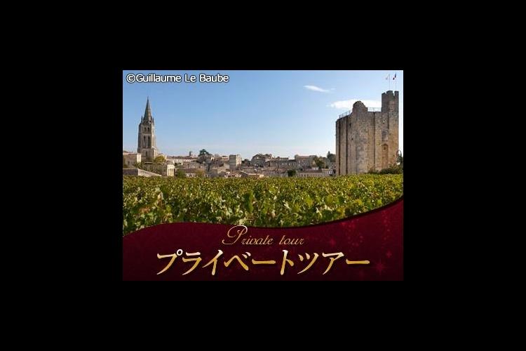 【プライベートツアー】日本語ドライバーと...の写真
