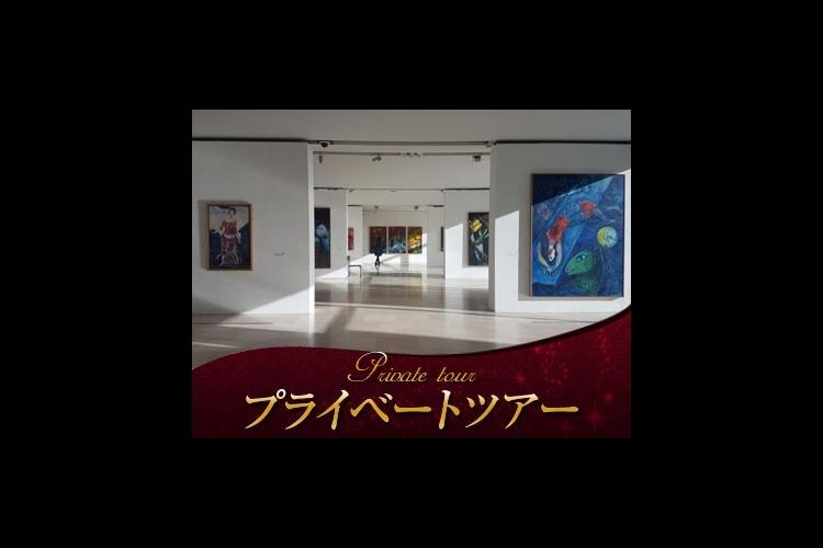 【プライベートツアー】日本語ガイドと市バ...の写真