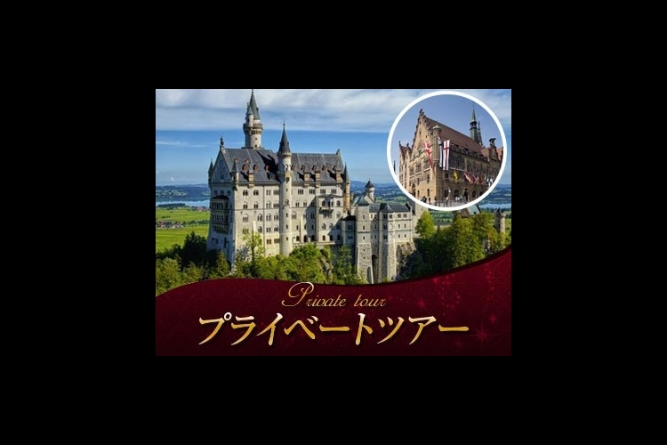 【プライベートツアー】日本語ドライバーガ...の写真