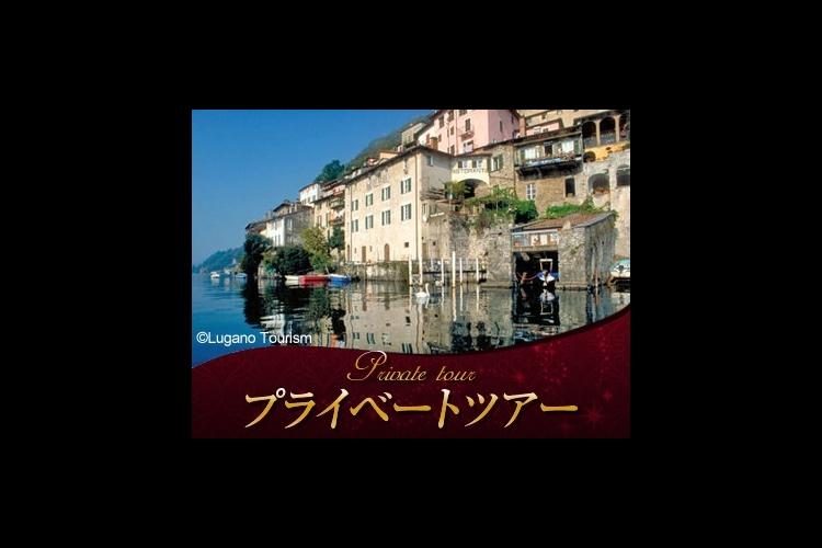 【プライベートツアー】 イタリアからの小...の写真