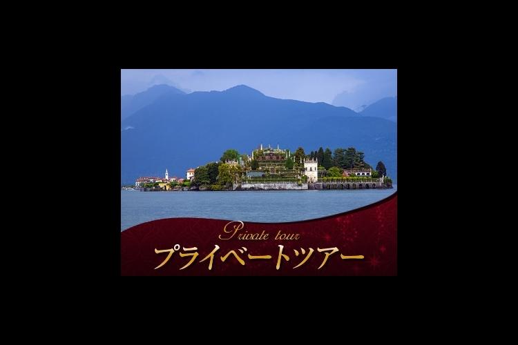 【プライベートツアー】日本語アシスタント...の写真