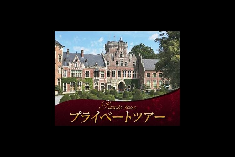 【プライベートツアー】  日本語ガイドと...の写真