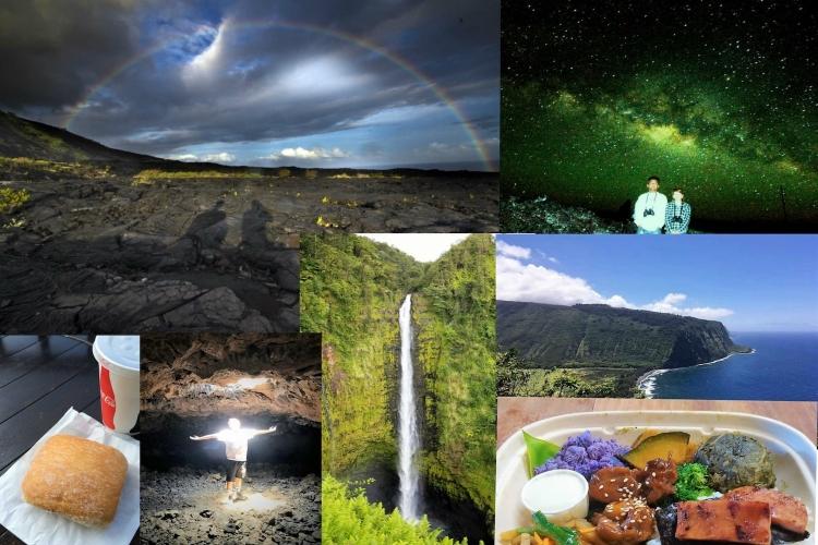 ベストルートで巡るハワイ島1日観光 キラ...の写真