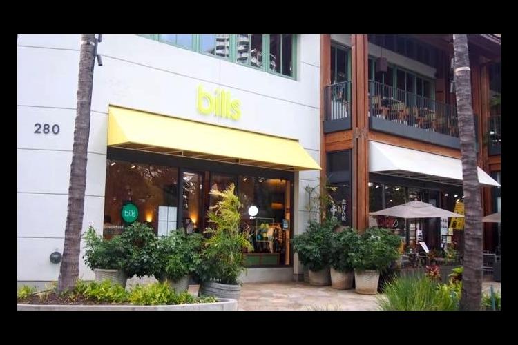 『ビルズ・ハワイ』レストラン予約の写真